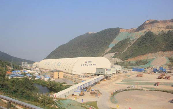 Changjiu (Shenshan) Limestone Mining Project