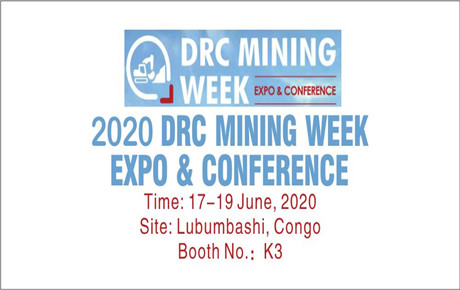 DRC MINING WEEK EXPO & CONFERENCE