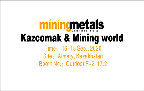 Kazcomak & Mining world