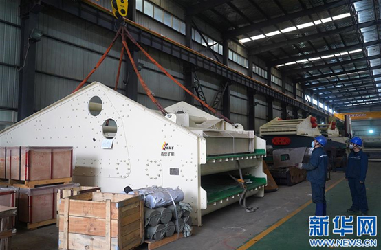 Xinhua News Agency Reporter: NMS Resumesd Production and Work, Large Mining Machinery Equipment Has Been Sent to Eastern Europe