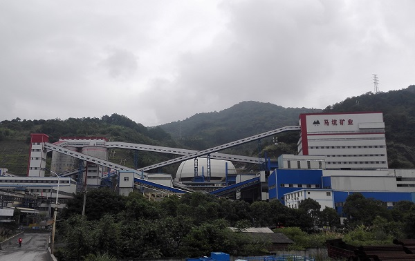 Longyan Makeng Mining Project