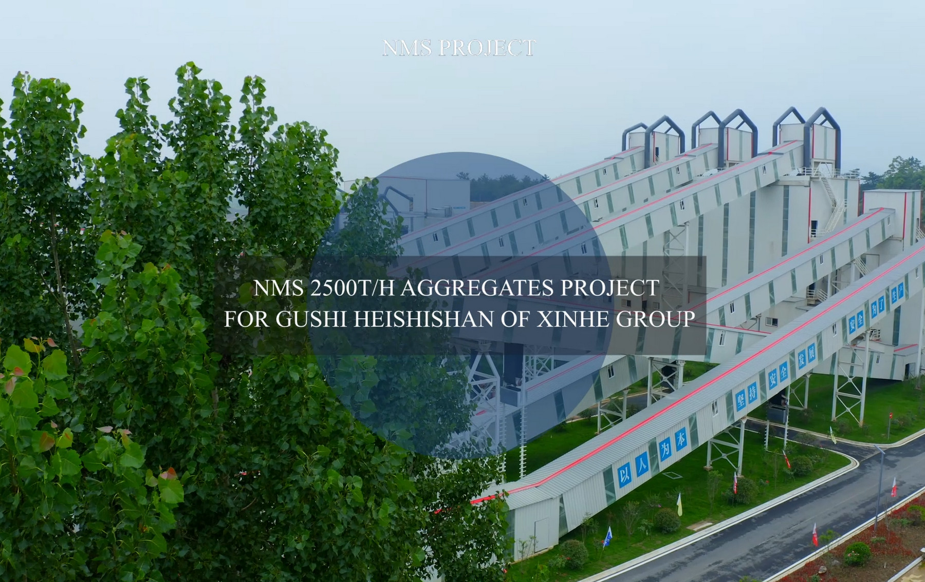 2500 t/h Aggregates Project for Gushi Heishishan of Xinhe Group