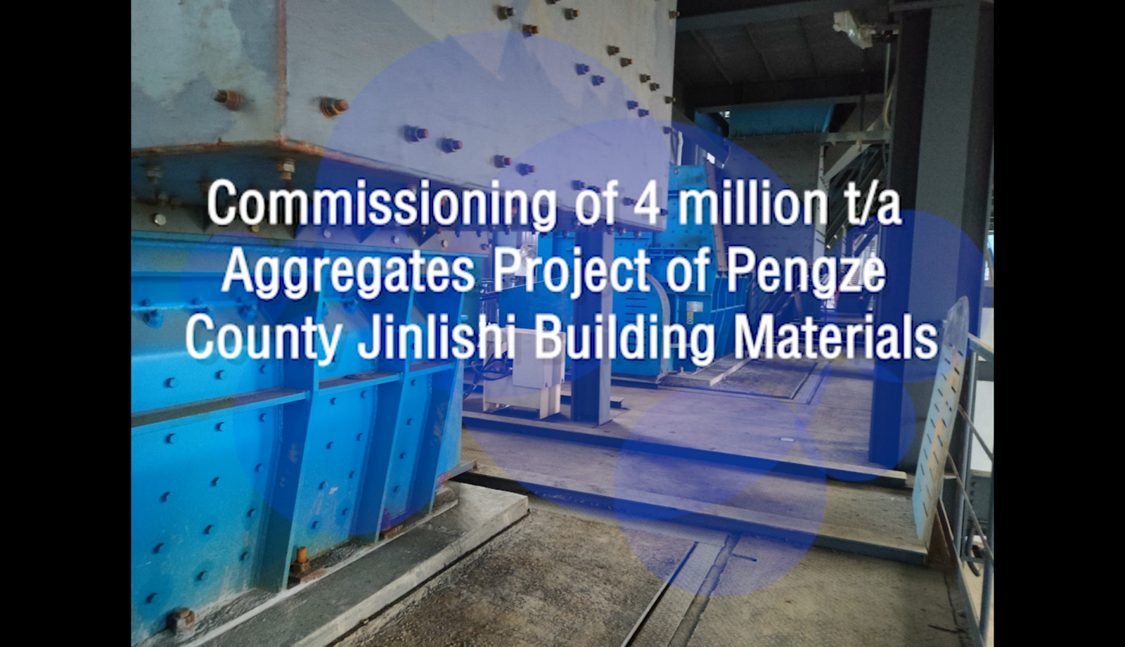 Commissioning of 4 million t/a Aggregates Project of Pengze County Jinlishi Building Materials