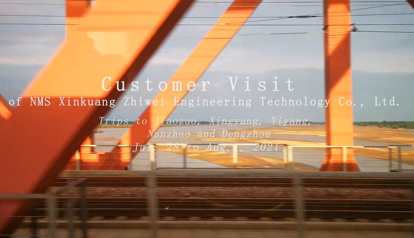 Customer Visit of NMS Xinkuang Zhiwei Engineering Technology