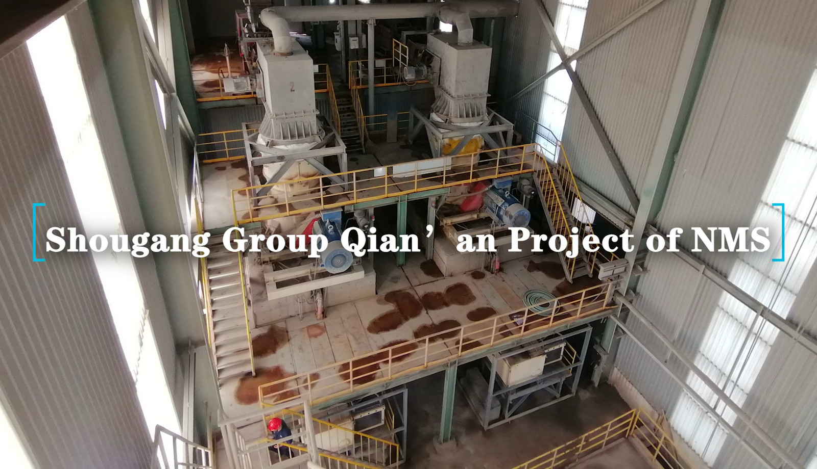 Shougang Group Qian'an Project of NMS